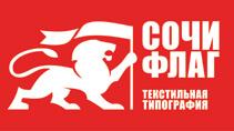 SochiFlag