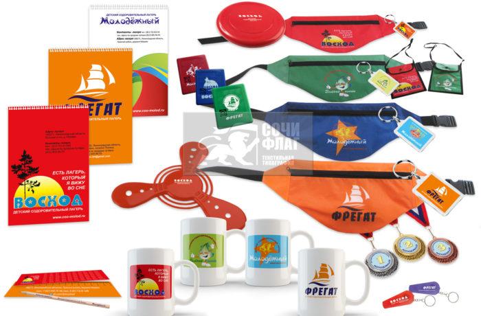 Сувенирная продукция для детских лагерей