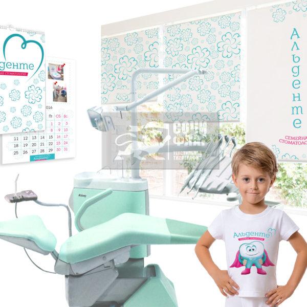 Рекламная продукция для стоматологической клиники