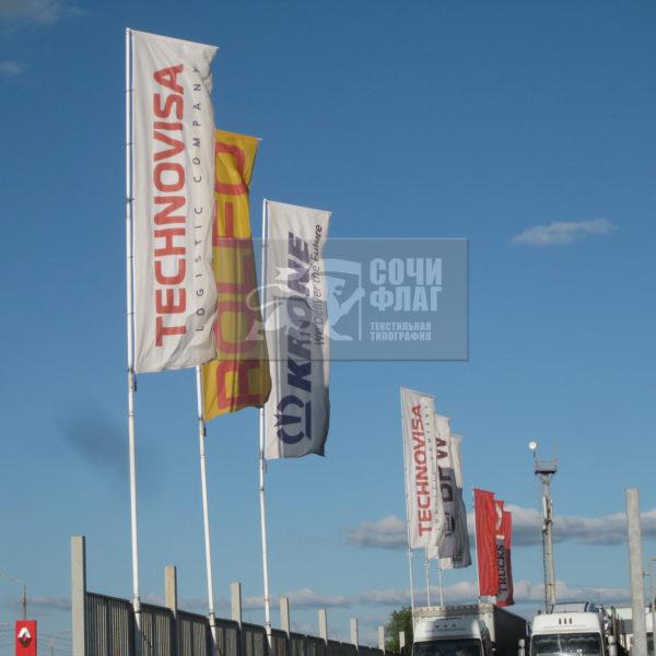 Фирменные флаги