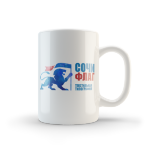 2 model3_cup3