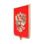 Герб РФ 42х50 см, 52х62 см, флок, рамка золото, металлизация, профиль